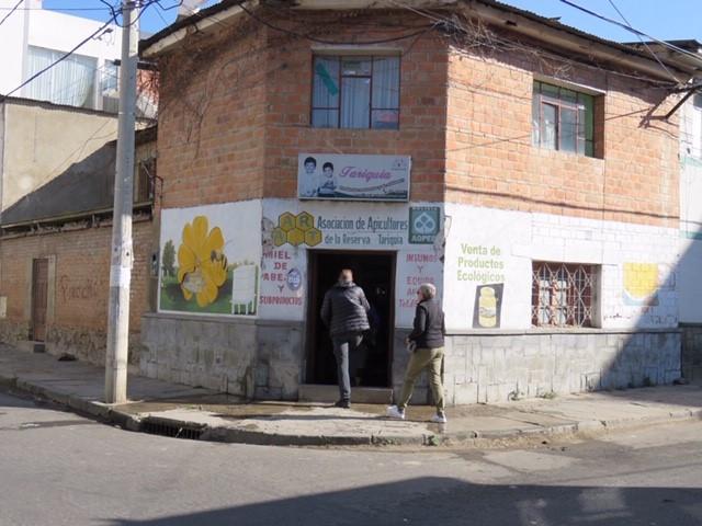 mercredi-21-aart-facade-2